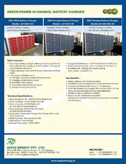 40 Channel Charging Solution brochure (VRLA)